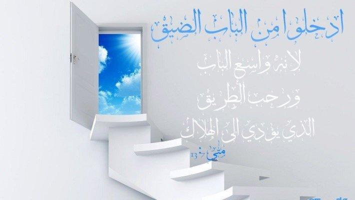 آيات عن الالتزام بالقانون Legalities - عربي إنجليزي
