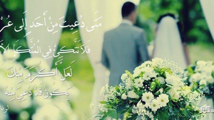الزواج والجنس ( 4 ) Mariage Et Le Sexe آيات من الكتاب المقدس عربي فرنسي