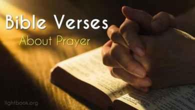 Photo of آيات عن الصلاة ( 2 ) Prayer من الكتاب المقدس عربي إنجليزي