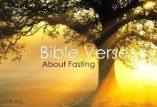 آيات عن الصوم، الصيام Fasting من الكتاب المقدس عربي إنجليزي
