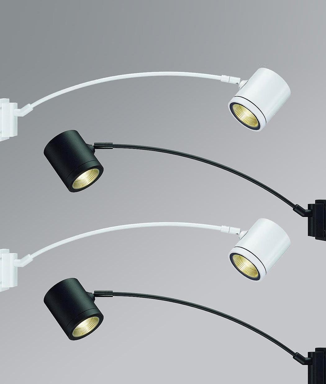 Led Display Spotlights Uk