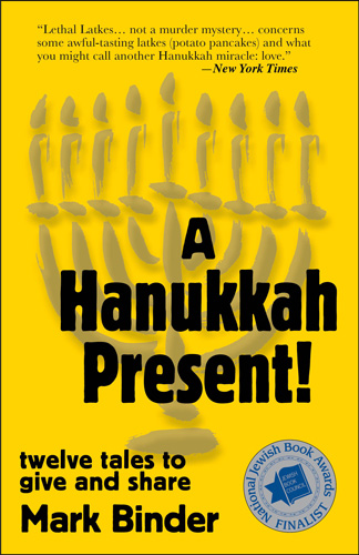A Hanukkah Present (softcover)
