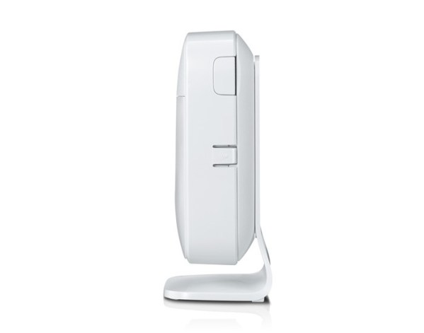 Gigaset elements motion sensor