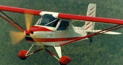 Australian-LightWing-GR912