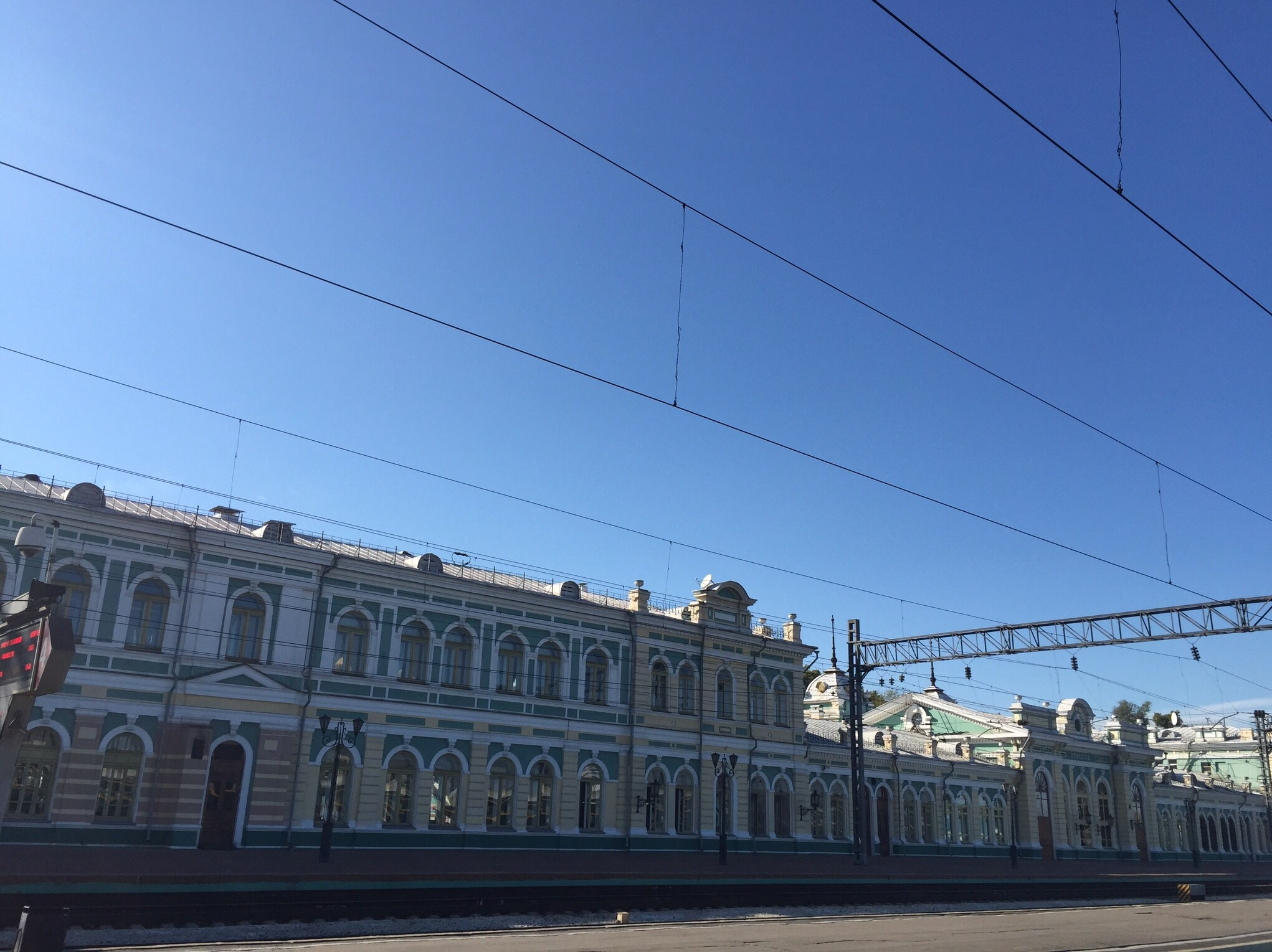 Arrival at the trainstation in Irkutsk.