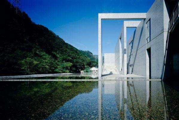 Musée historique de Chikatsu-Asuka, architecture de Tadao Ando