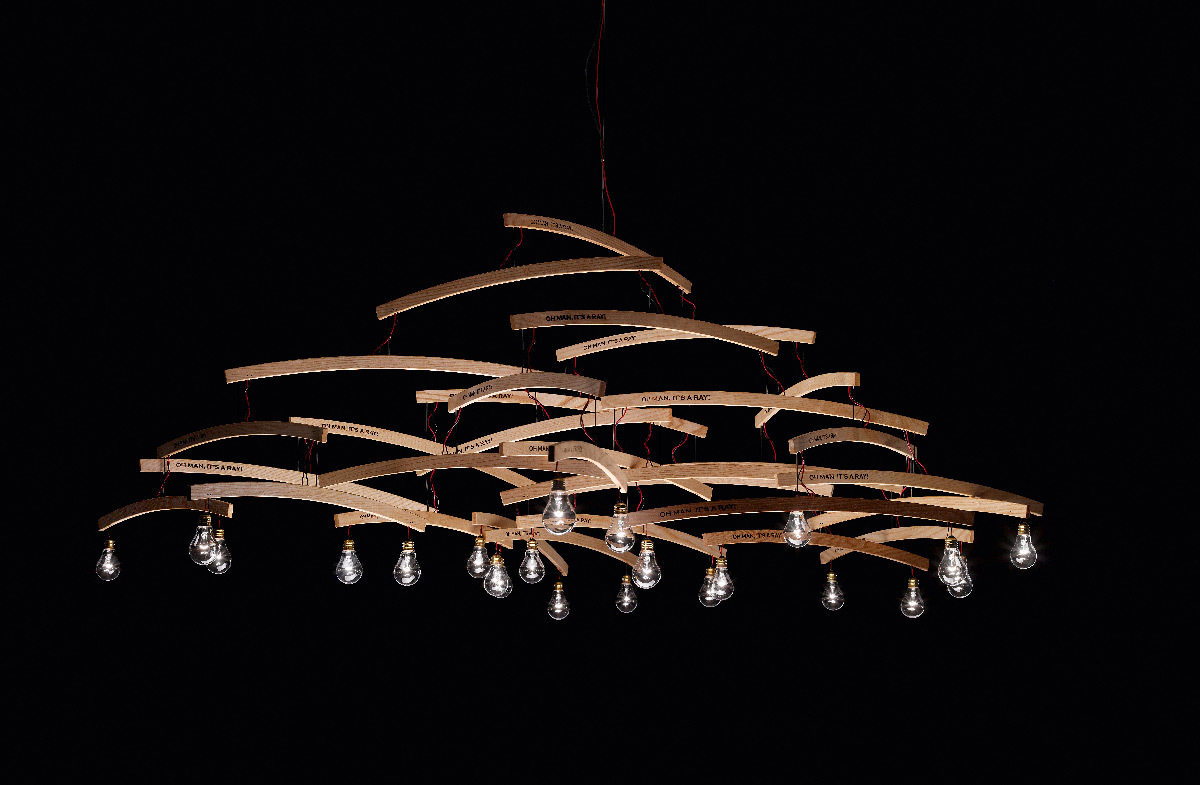 Oh Man, It's a Ray, 2009 - Luminaire suspendu -Designer : Ingo Maurer © Ingo Maurer GmbH, Munich