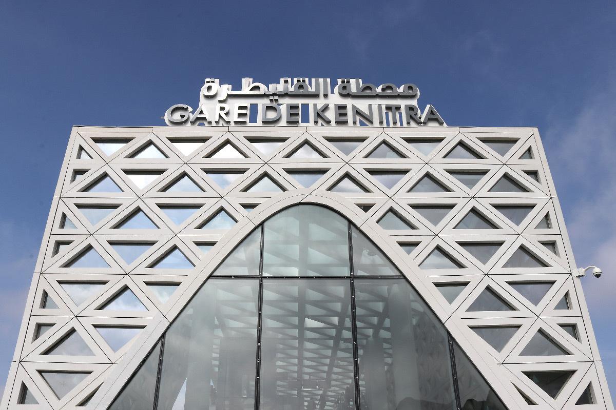 Lumière du soleil, gare de Kénitra, Maroc - Architectes : OKA, SDA