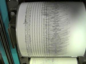 Terremoto in Afghanistan