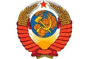 Sovietznak