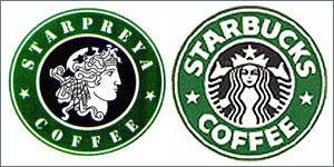 Starpreya Starbucks logos