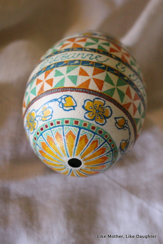 Wedding Pysanky for Suki
