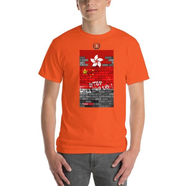 Ruina Imperii : Stop Killing Us ! - T-shirt pour Hommes - 10