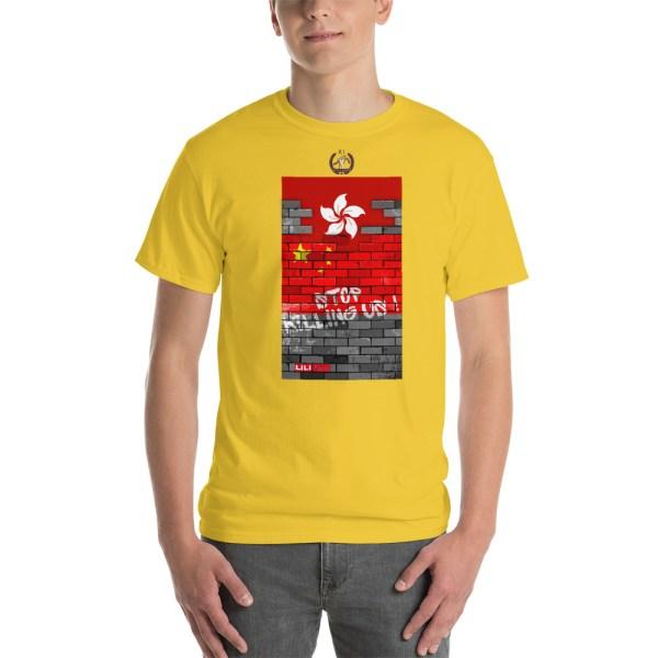 Ruina Imperii : Stop Killing Us ! - T-shirt pour Hommes - 9