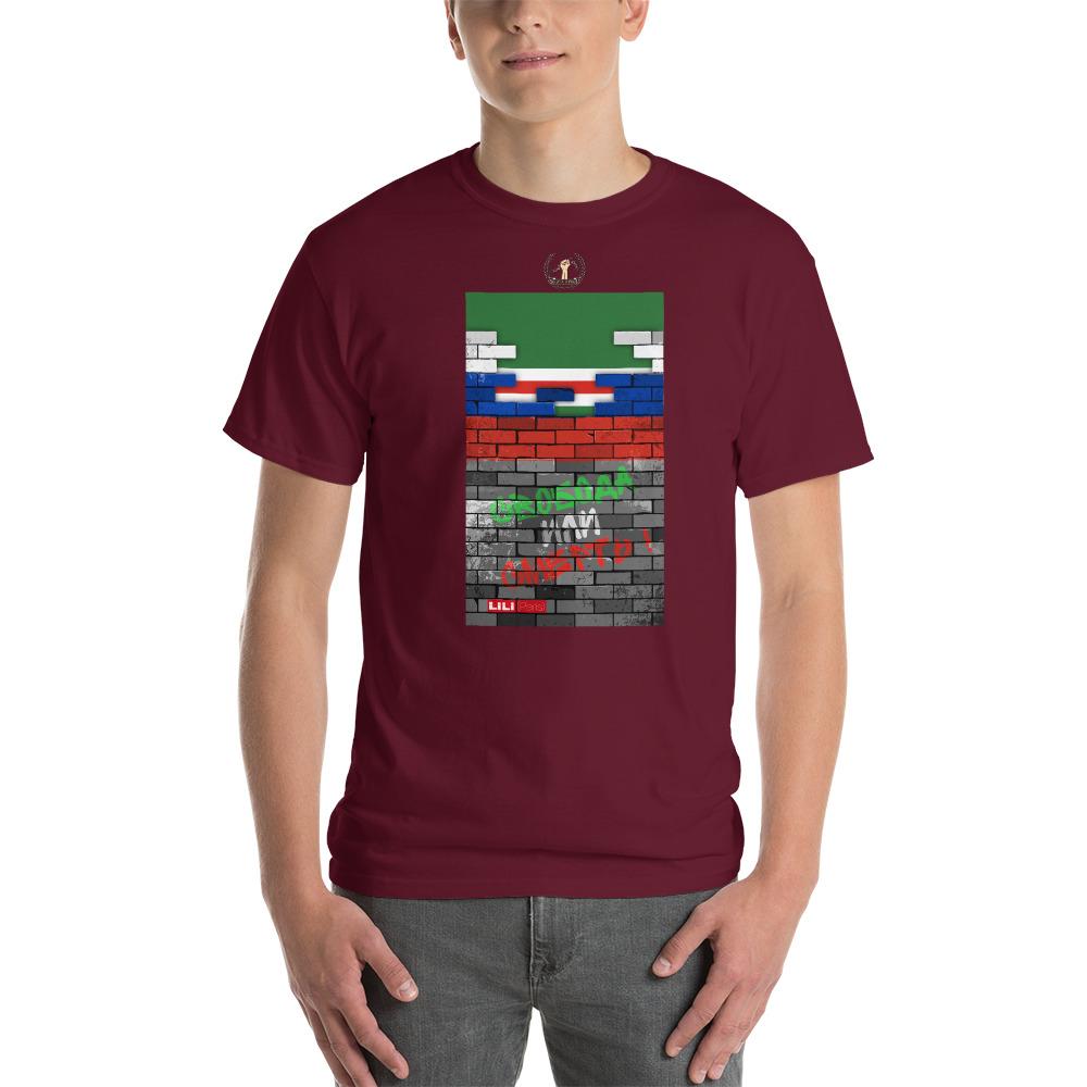 Ruina Imperii : Свобода или Смерть ! – T-shirt pour Hommes