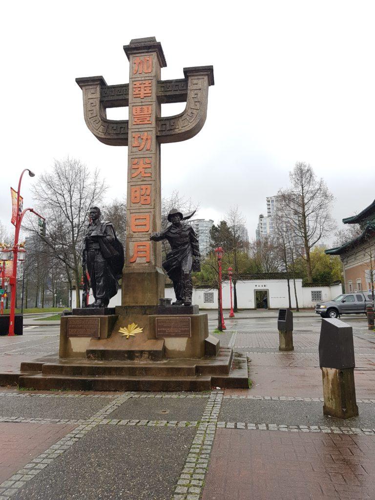 Monument des canadiens chinois