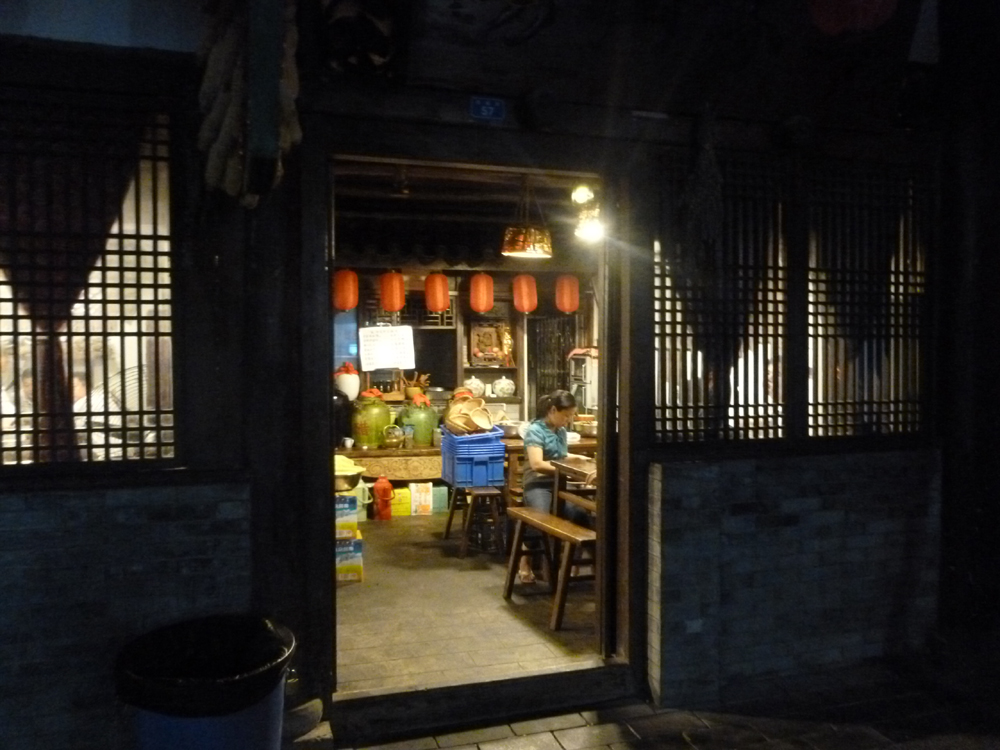 Surviving culture shock in China, part 2