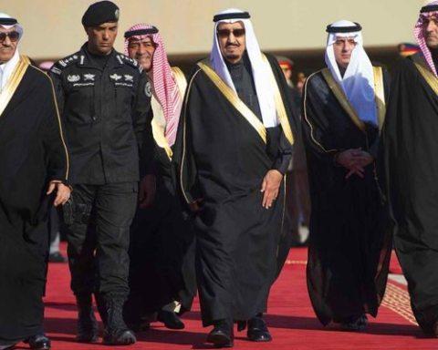 Image Saudi Royal Family