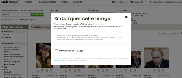 code-iframe-gettyimages