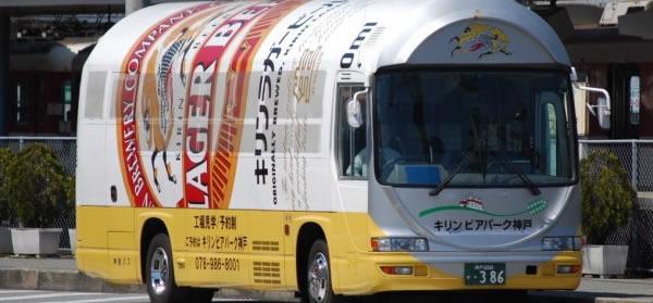 Kirin Beer Bus