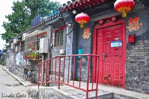 Beijing0949