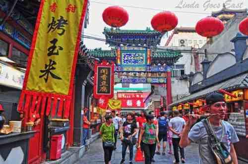 Beijing1006