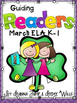 March Guiding Readers