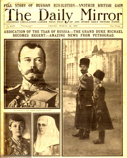 Daily-Mirror-1917