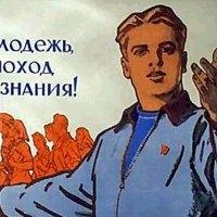 Stalin som politiker (6): Trotskij tycker till
