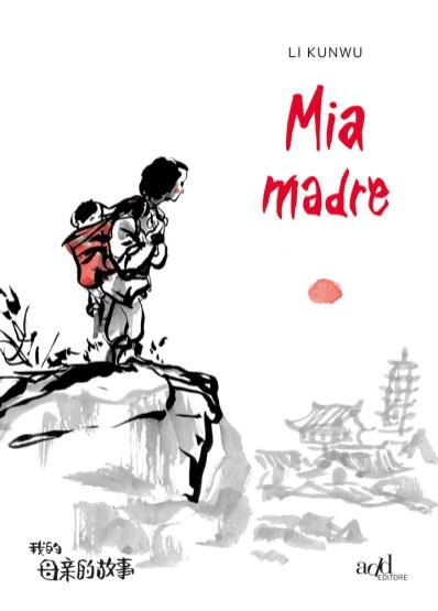 Mia Madre - Li Kunwu