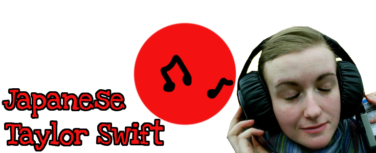 When Taylor Swift Met Japanese Music  - Lindsay Does Languages