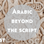 Guest Post: 10 Amusing Approaches to Arabic