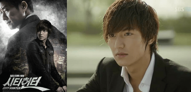City Hunter - Lee Yoon-Sung
