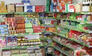 Loja Popat Store
