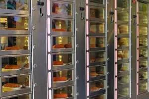 Distributeur automatique dans le centre d'Amsterdam