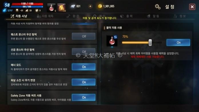 Screenshot_20170823-123812