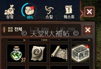 天堂M 高級裝備箱 龍鑽石
