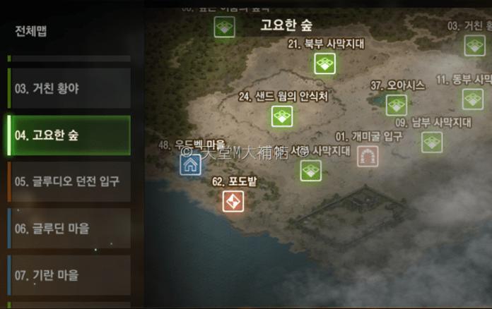 天堂M地圖彩色標籤