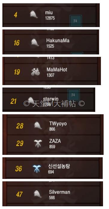 天堂M 韓服 MIT 11 台灣盟