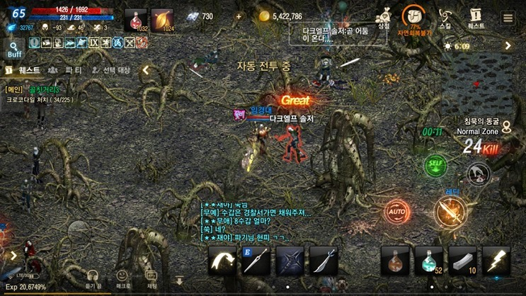 (韓) [11/29 截止] 新地圖「沉默洞穴」攻略重點總整理