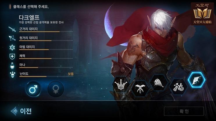 黑暗妖精能力配點方向、武器防具選擇詳細攻略