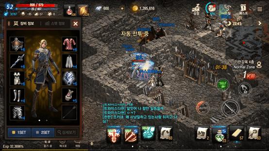 天堂M 妖精養成 攻略