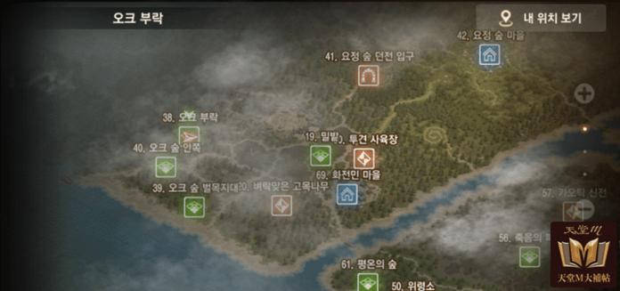 天堂M 練功場地推薦 妖魔森林