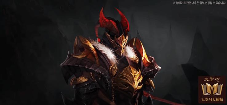 天堂M新職業「龍鬥士」(龍騎士)技能、武器、裝備、變身搶先看