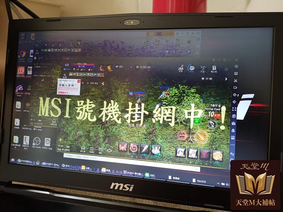 防遠端控制盜帳號,老招「螢幕鎖」鎖定螢幕滑鼠就有效