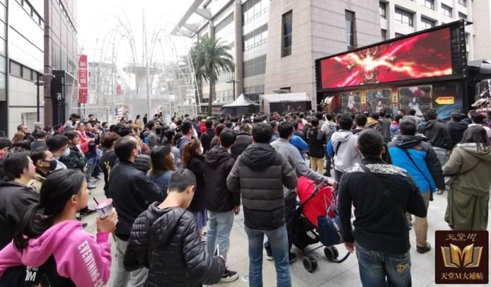 台南 天堂M一週年巡迴活動