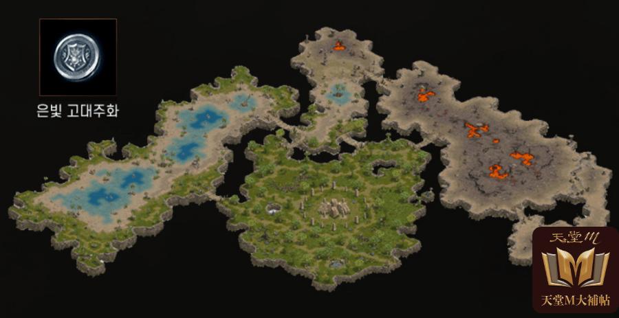 崩壞之島 古代的夢想之島