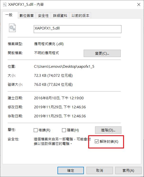 【天堂2M】解決無法在PC上使用PURPLE玩遊戲的問題3個方法(更新DirectX版本/下載dll/關閉Windows設定)