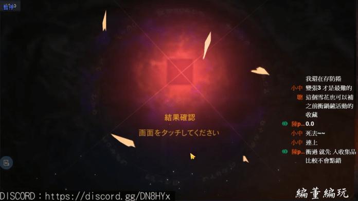 天堂M 隱藏「幸運值」
