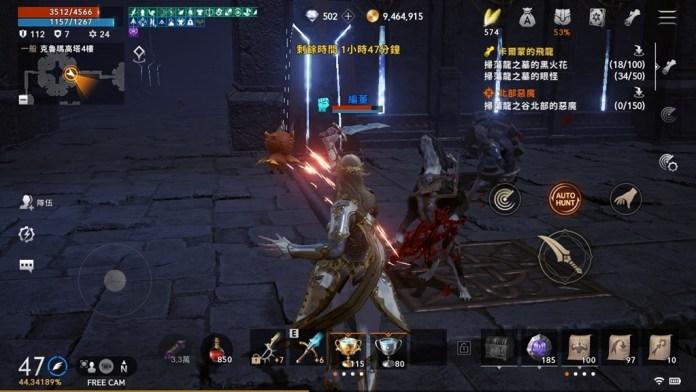 screenshot_20210408_175132